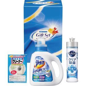 抗菌EXクリア洗剤ギフト 〈ACJ-15〉 洗剤 詰め合わせ ギフト