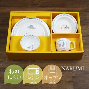 【商品説明】 2012年、乳児期から幼児期まで長くお使いいただけるアイテムを厳選した新しいセットを追...