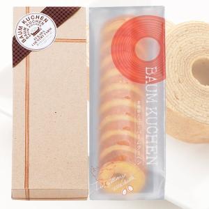元気たまごを惜しまず使った焼菓子でちょっと贅沢なひと時を。  10個入×1袋 賞味期限:60日(常温...