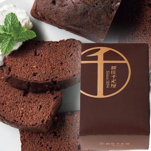 いよかんを生地に練り込んだチョコパウンドケーキ。柑橘系独特の酸味と芳醇な香りがチョコの甘さを引き立て...