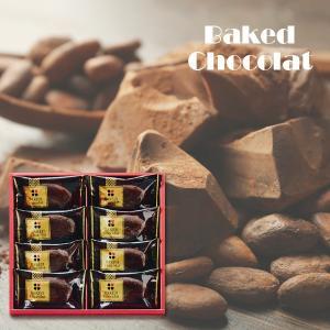 たっぷりのビターチョコレートを使って、じっくり丁寧に焼き上げたチョコレートケーキ。  チョコレートを...