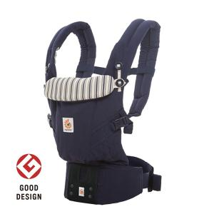 インファント・インサートなしで新生児から使える「ADAPT」。  赤ちゃんの成長や体型に合わせて、合...
