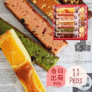 ●オレンジケーキ/1個ミックスベリーケーキ/1個アップルシュトロイゼル/1個抹茶ショコラケーキ/1個...