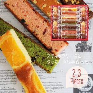 ●オレンジケーキ/1個ミックスベリーケーキ/2個アップルシュトロイゼル/1個抹茶ショコラケーキ/2個...