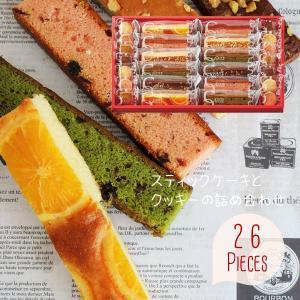 ●オレンジケーキ/2個ミックスベリーケーキ/3個アップルシュトロイゼル/2個抹茶ショコラケーキ/3個...