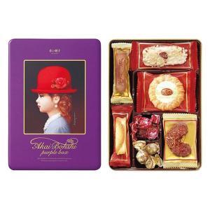 赤い帽子 パープル 〈16392〉 A5 pq 内祝い お返し 出産内祝 結婚内祝い 快気祝い 香典...