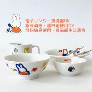 ベビー食器セット 日本製 ミッフィー お子様食器 ギフト セット M J1J