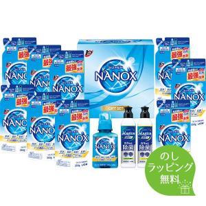 特別価格 送料無料 ライオン トップスーパーナノックスギフトセット 〈LNW-50〉 のし 包装 メ...