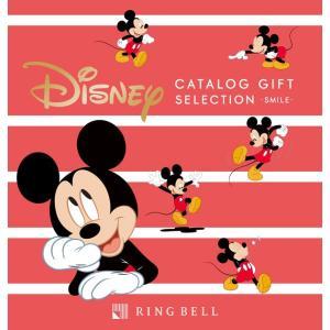 ディズニー カタログギフト リンベル Disney 3800円コース スマイル 〈816-111〉 ...