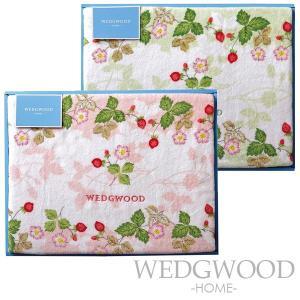 可憐な野いちご、愛らしい小花、繊細なリーフをモチーフとしたウェッジウッドを代表する人気柄。  夏場に...
