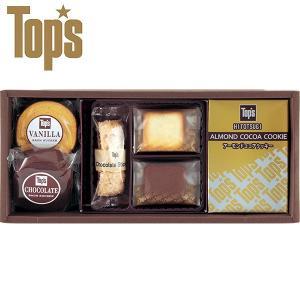 Top'sの自慢のスイーツで優雅なティータイムを。 お店で人気のスイーツを選び、バラエティ豊かに取り...