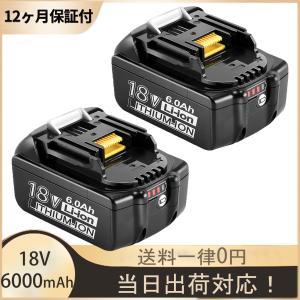 マキタ 18V バッテリー 互換 BL1860B 6.0AH マキタ バッテリー 18V  LED残...