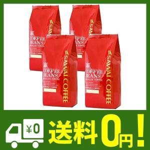 【内容量】ビクトリーブレンド 500gx2袋 ブレンドフォルティシモ 500gx2袋 【挽き方】中挽...