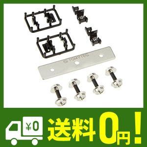 Nゲージ TT-03R 走行用パーツセット(車輪径5.6mm2両分:クロ)が登場!