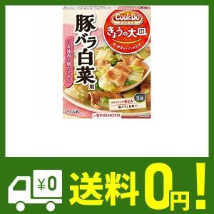 味の素 Cook Do きょうの大皿 豚バラ白菜用 110g×4個