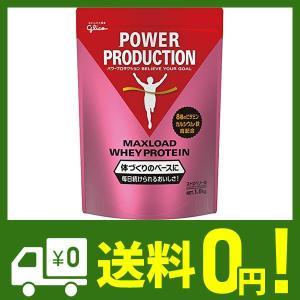 グリコ パワープロダクション マックスロード ホエイプロテイン ストロベリー味 1.0kg【使用目安...