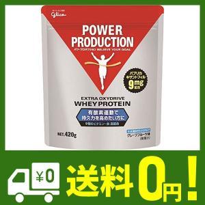 グリコ パワープロダクション エキストラ オキシドライブプロテイン グレープフルーツ味 420g【使...