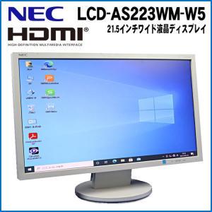 やや本体変色有 21.5インチ ワイド 中古 液晶モニター NEC AS223WM(LCD-AS22...