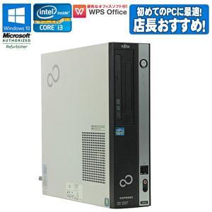 Core i3 店長おまかせ 中古 デスクトップ パソコン 富士通 ESPRIMO(エスプリモ) Windows10 Core i3 第2世代以上 メモリ4GB HDD250GB以上 初期設定済 90日保証|jyohokaikan-ys