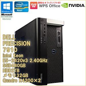 限定1台 中古 デスクトップ DELL PRECISION TOWER 7910 Windows10 Xeon E5-2620v3 メモリ32GB SSD480GB HDD2TB DVDマルチ Quadro K4200×2 初期設定済|jyohokaikan-ys