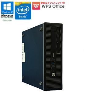 WPS Office付 中古 デスクトップパソコン HP ProDesk 600 G1 SFF Windows10 Pro Celeron G1820 2.70GHz メモリ4GB HDD500GB DVD-ROMドライブ 初期設定済|jyohokaikan-ys