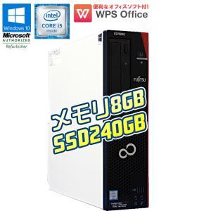 ラスト1台! 新品超速!SSDモデル!  中古デスクトップパソコン 富士通  ESPRIMO D586/P Windows10 Core i5 メモリ8GB SSD240GB DVD-ROM 90日保証 初期設定済|jyohokaikan-ys