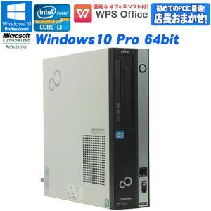 Core i3 店長おまかせ Windows10 Pro  中古 デスクトップ パソコン 富士通 ESPRIMO(エスプリモ) Core i3 第2世代以上 メモリ4GB HDD250GB以上|jyohokaikan-ys
