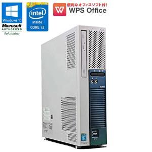 在庫わずか! 中古 デスクトップ パソコン NEC Mate MK35LE-J  Windows10 Core i3 4150 3.50GHz メモリ4GB HDD250GB DVD-ROM 初期設定済|jyohokaikan-ys