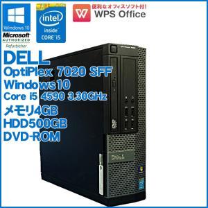 中古 デスクトップ パソコン DELL(デル) OptiPlex 7020 SFF Windows10 Core i5 4590 3.30GHz メモリ4GB HDD500GB DVD-ROM 在宅ワークに!|jyohokaikan-ys