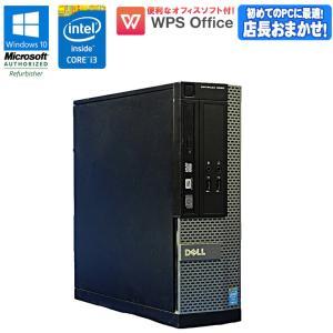 第4世代 Core i3 店長おまかせ 中古 デスクトップ パソコン DELL OptiPlex Windows10 Home Core i3 第4世代 メモリ4GB HDD500GB 中古パソコン 在宅勤務|jyohokaikan-ys