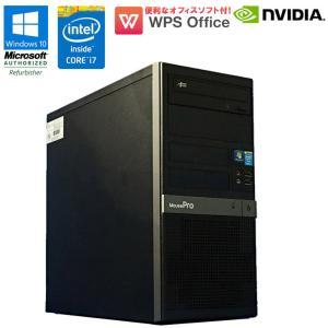 限定1台 中古 ゲーミングパソコン mousecomputer MPRO-T670X-A-1401 Windows10 Core i7 4770 3.40GHz メモリ16GB SSD480GB HDD2TB DVDマルチ GeForce GTX1060|jyohokaikan-ys