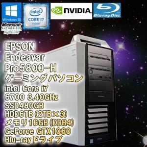 あすつく 限定1台 中古 ゲーミング デスクトップ EPSON Endeavor Pro5800-H Windows10 Core i7 6700 メモリ16GB SSD480GB HDD6TB ブルーレイ GeForce GTX1060|jyohokaikan-ys