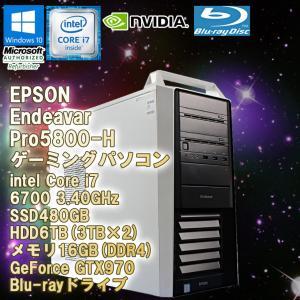 あすつく 限定1台 中古 ゲーミング デスクトップ EPSON Endeavor Pro5800-H Windows10 Core i7 6700 メモリ16GB SSD480GB HDD4TB ブルーレイ GeForce GTX780Ti|jyohokaikan-ys