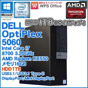 HDD1TBサイズアップ! Radeon RX550 中古 デスクトップパソコン ELL OptiPlex 5060 SFF Windows10 Core i7 8700 3.20GHz メモリ16GB DVDマルチドライブ|jyohokaikan-ys