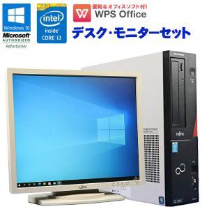 中古 デスクトップパソコン・モニターセット 富士通 ESPRIMO D552/H VL-193SEL Windows10 Core i3 4130 3.40GHz メモリ4GB HDD500GB DVD-ROMドライブ|jyohokaikan-ys