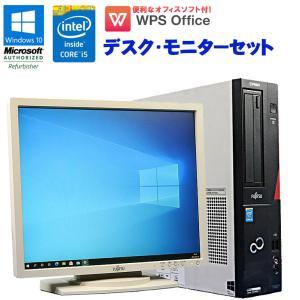 中古 デスクトップパソコン・モニターセット 富士通 ESPRIMO D583/J VL-193SEL Windows10 Core i5 4590 3.30GHz メモリ8GB HDD500GB DVD-ROMドライブ|jyohokaikan-ys