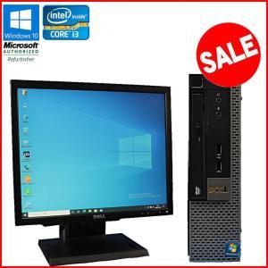 在庫わずか! 限定セール!中古 パソコン  DELL  All-in-One OptiPlex 790 USFF P190Sb セットWindows10 Core i3 2100 メモリ4GB HDD250GB DVD-ROM|jyohokaikan-ys