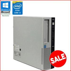 限定セール! 在庫わずか! 中古 デスクトップ パソコン NEC Mate MJ35LL-J Windows10 Home Core i3 4150 3.50GHz メモリ4GB HDD500GB DVD-ROM 初期設定済|jyohokaikan-ys