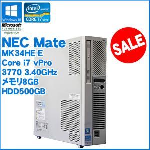 限定セール! 中古 デスクトップパソコン NEC Mate MK34HE-E Windows10  Core i7 vPro 3770 3.40GH メモリ8GB HDD500GB DVDマルチ|jyohokaikan-ys