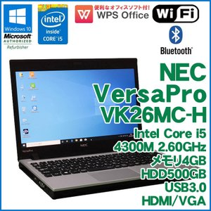 中古 ノート パソコン NEC VersaPro VK26MC-H Windows10 Core i5 4300M 2.60GHz メモリ4GB HDD500GB DVDマルチドライブ Bluetooth HDMI 13.3インチ|jyohokaikan-ys