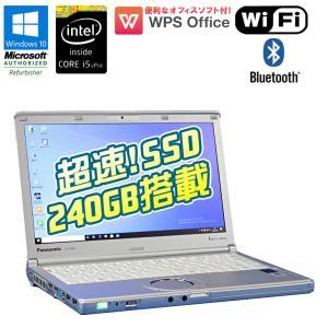 ラスト1台!  新品SSD搭載! 中古 ノートパソコン Panasonic Let's note SXシリーズ CF-NX4 Windows10 Core i5 vPro 5300U メモリ4GB SSD240GB 12.1インチ Wi-Fi|jyohokaikan-ys