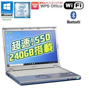 ラスト1台!新品SSD搭載! 中古 ノートパソコン Panasonic Let's note CF-SZ5 Windows10 Core i5 vPro 6300U 2.4GHz メモリ4GB SSD240GB DVDマルチ 初期設定済|jyohokaikan-ys