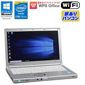 再入荷 訳あり 中古 ノートパソコン Panasonic Let's note SXシリーズ CF-SX3 Windows10 Core i5 vPro 4310U 2.0GHz メモリ4GB HDD320GB 12.1インチ DVDマルチ|jyohokaikan-ys