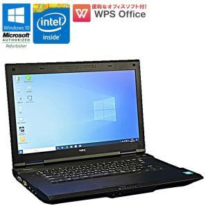 WPS Office付 中古ノートパソコン NEC VersaPro VK20EA-M Windows10 Pro Celeron 2950M 2.0GHz メモリ4GB HDD500GB DVDマルチ 初期設定済 90日保証|jyohokaikan-ys