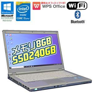 在庫わずか! あすつく! 新品SSD搭載! 中古 ノートパソコン Panasonic Let's note CF-LX3 Windows10 Core i5 vPro 4310U 2.0GHz メモリ8GB 14インチ DVDマルチ|jyohokaikan-ys