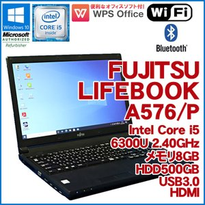 中古 ノート パソコン 富士通 LIFEBOOK A576/P  Windows10 Pro Core i5 6300U 2.40GHz メモリ8GB HDD500GB DVDマルチ 15.6インチ Bluetooth|jyohokaikan-ys