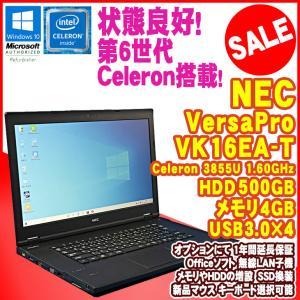 限定セール! 中古 ノート パソコン NEC VersaPro VK16EA-T Windows10 Pro Celeron 3855U(6世代) 1.60GHz メモリ4GB HDD500GB DVD-ROM|jyohokaikan-ys