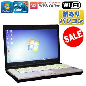☆富士通(FUJITSU) LIFEBOOK(ライフブック) E780/B ★HDD160GB ☆メ...