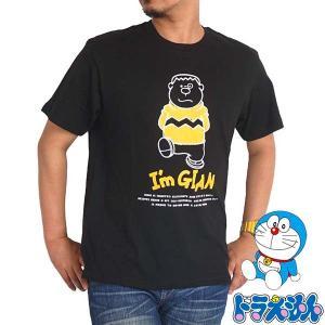 大きいサイズ3L 4L ジャイアンの半袖Tシャツ。     サイズ:3L 実寸:着丈76cm、肩幅5...