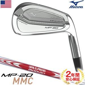 ミズノ 2020 MP-20 MMC マルチマテリアルキャビティ アイアン 6本セット 5I-PW ...